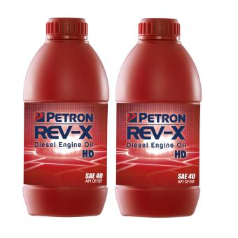 Petron REV-X HD40 Diesel Engine Oil (Bundle of 3) Price Philippines