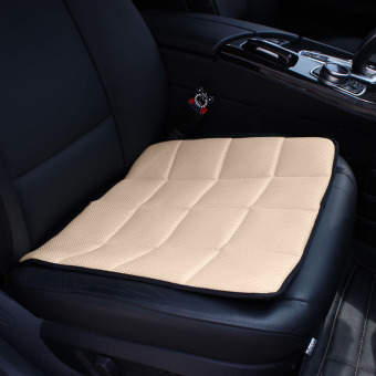 New Bamboo Charcoal Breathable Seat Cushion (Beige) Price Philippines