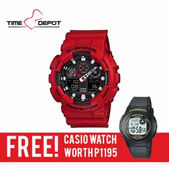 Casio G-Shock Men's Red Resin Strap Watch GA-100B-4A with FREE Casio Watch F-200W-9A Price Philippines
