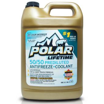 Harga Polar 50/50 Lifetime Ready to Use Coolant/Antifreeze 1gal (3.785L) PN#075