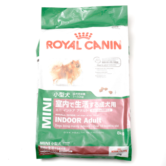 Harga Royal Canin Mini Indoor Adult Dry Dog Food 8kg