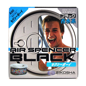 Harga NFSC - Air Spencer (Sexy Boy)