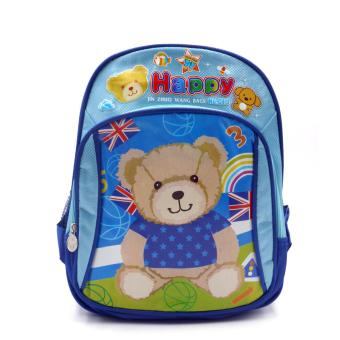 Harga HAPPY KIDS Trendy Kids Backpack Outdoor Bag (Happy Bear Design)