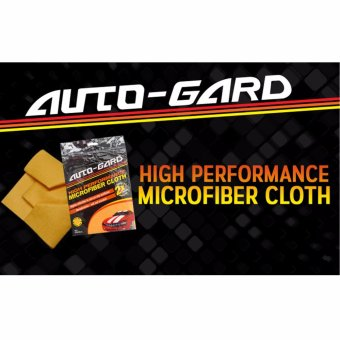 Harga NFSC Auto-Gard High Performance Microfiber Cloth