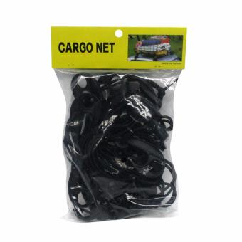 Harga Trunk Net Small Cargo Net (Black)