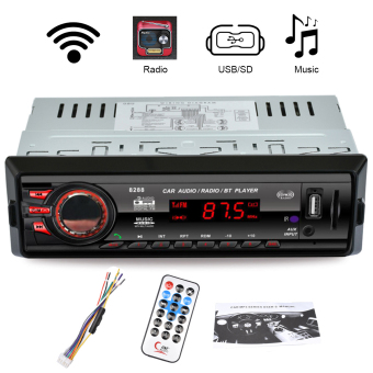 8288 Car 1 DIN MP3 Media Player - intl Price Philippines