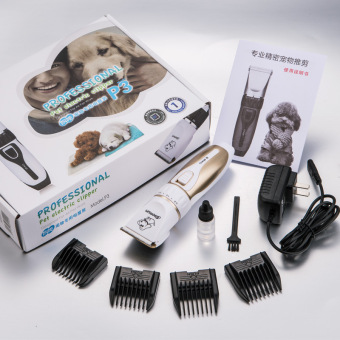 Harga Pet Dog Clipper Electric Shaver Charging Pet Hair Clipper (52-0.6) - intl