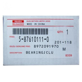 Isuzu Best Value Parts Clutch Release Bearing For ISUZU 4JA1(Crosswind / Hi-Lander '95-98) - 3