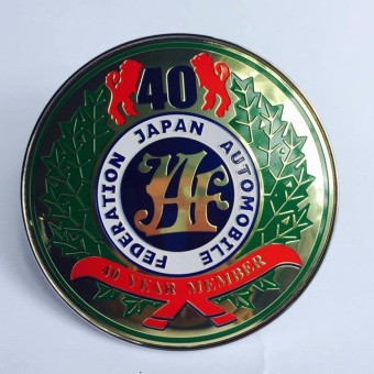 JAF BADGE Grill Emblem - 40th Anniversary