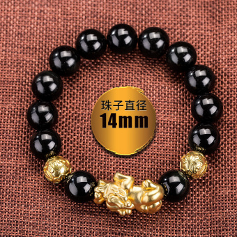 Jinghu enlightenment velvet sand gold to ward off evil gold obsidian bracelet