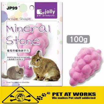 Jolly Mineral Stone Grape Shape (Large) for Dental Care HamsterGuinea Pig Rabbit and Pets Dental kit Price Philippines
