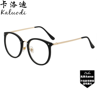 Kaluodi Radiation Protection Clear Lens Safety Eyeglasses