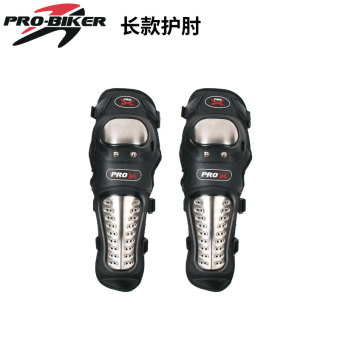 KNIGHT motorcycle men and women elbow knee