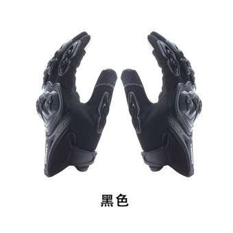 KNIGHT motorcycle riding off-road race car gloves