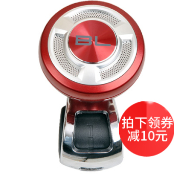 Korean car steering wheel Power ball