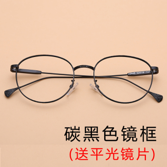 Korean-style female frame glasses Frame