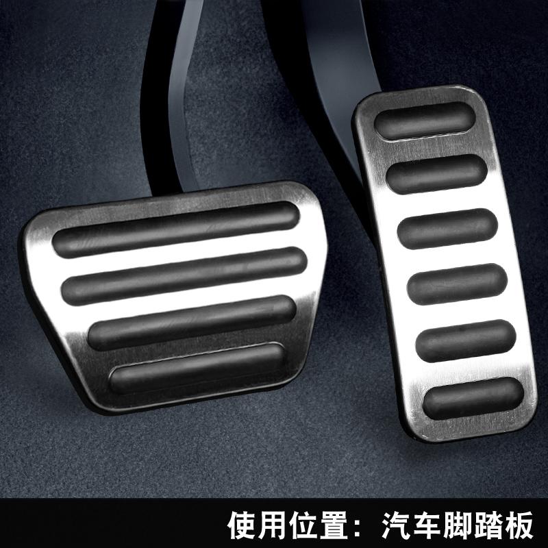 https://ph-live-02.slatic.net/p/8/land-rover-range-rover-modified-driving-room-throttle-clutch-pedal-car-pedals-1508487643-69264705-626fc228f16aee5103b7e64b74819807.jpg