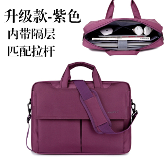 Lenovo g480/g510/s410/ideapad310s14 portable women's computer bag