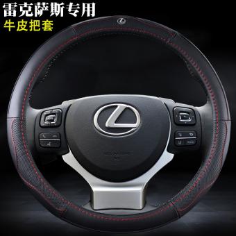 Great Lexus Es250/rx270/es300h/ct200h/nx200t Leather Steering Wheel Cover