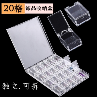 Manicure compartmental box plaid acrylic box jewelry storage box