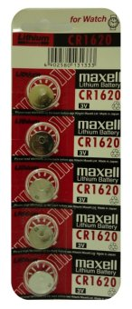 Maxell CR1620 Button Cell Pack of 5 Price Philippines