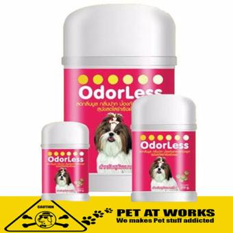Maxicoat Odorless (Small) 100 tablets for Pets and Dog