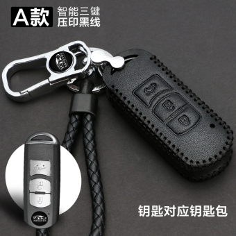 Mazda cx-5/cx-4 horse 3 leather car key cases