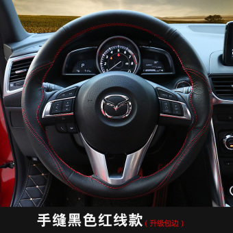 Mazda cx-5/cx-4 leather modified hand-stitched Steering Wheel Cover