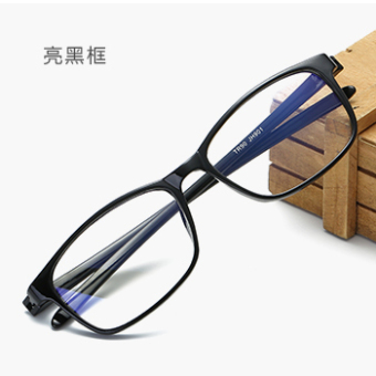 Men and women radiation protected anti-Blueray glasses prescription glasses