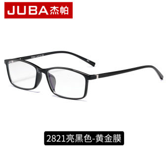 Men anti-Blueray phone eye frame radiation glasses