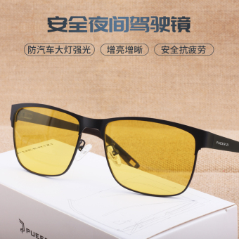 Men's polarized anti-high beam light glasses Night Vision Mirror
