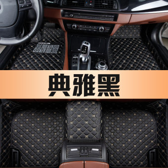 Mercedes-Benz C200/c180l/c200l/c300l New style full surrounded by Wire Ring Car mat