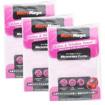 Micromagic Microfiber Cloth Glass Towel Bundle of 3 (Purple)