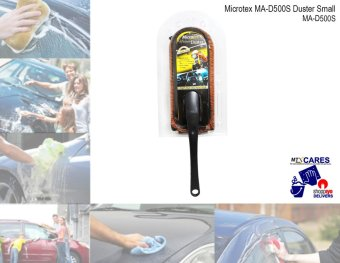 Microtex MA-D500S Car Duster Small (Cleaning Tools)