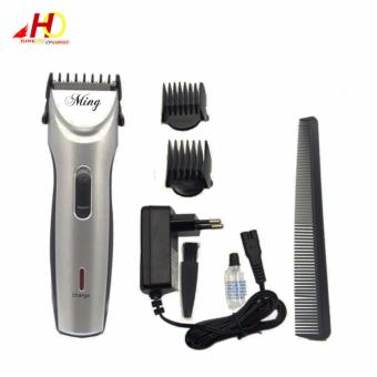Ming JM-8201 Electric Low-noise Animal Pet Dog Cat Hair Clipper Trimmer Shaver JM8201 (Grey)
