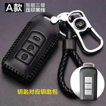 Mitsubishi leather new men and women car key case cover Buckle