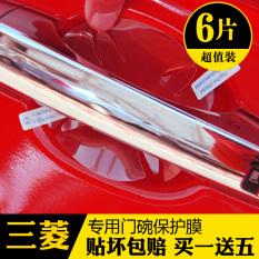 Mitsubishi V5v3dx7 Car Door Wrist Door Handle Door Bowl VOLO Leather