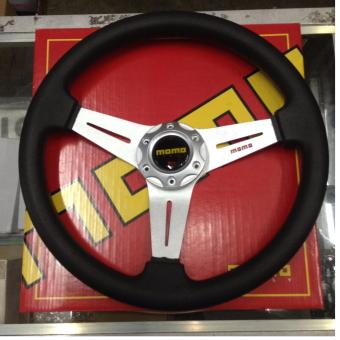 Momo Style Steering Wheel (Silver) Price Philippines