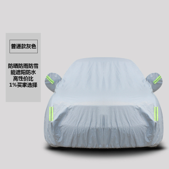 Mondeo sun water resistant insulated car cover special sewing