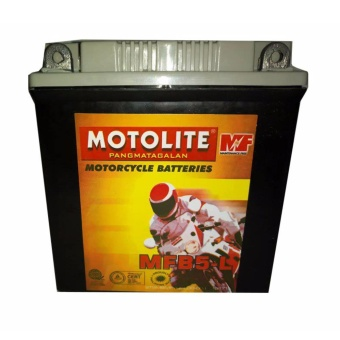 Motolite Motorcycle Battery MFB5-L Price Philippines