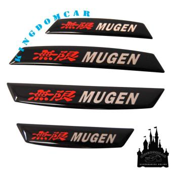 Mugen Door Guard for Honda City (Plastic)