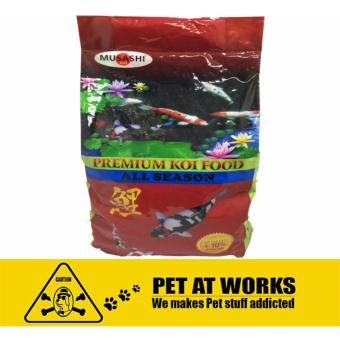 Musashi Premium Koi Food 1.1kg (All Season) Large Pellets Speciallymade for KOI, Goldfish and Tropical Fisher