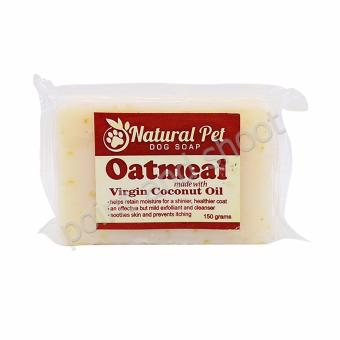 Natural Pet Dog Soap - Oatmeal Made with Coconut Oil - 150g