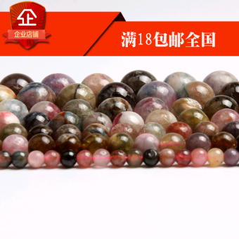 Natural tourmaline loose beads round beads