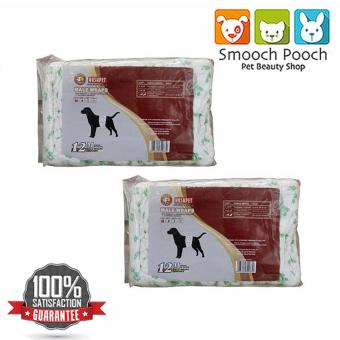 New 2017 Hush Male Pet Dog Belly Wrap Diaper ( M ) Set Of 2
