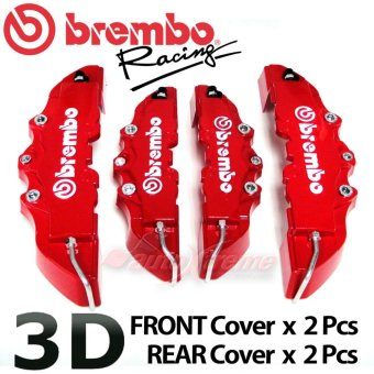 New ABS Universal Disc Brake Caliper Covers Front & Rear -4pcs (Red) - intl