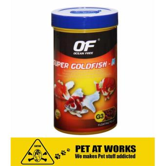Ocean Free G3-Super Goldfish Pellet Natural Maintenance (280ml)Goldfish Food Pellet Price Philippines
