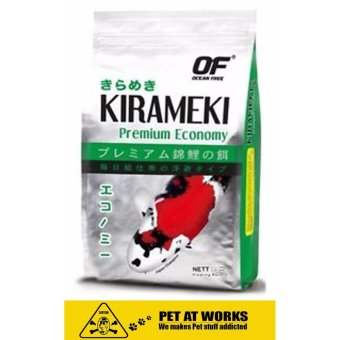 Ocean Free Kirameki Premium Economy Medium (1kg) 100% Natural ForKoi Food Pellet Price Philippines