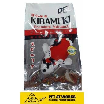 Ocean Free Kirameki Premium Spirulina Medium (1kg) 100% Natural ForKoi Food Pellet Price Philippines