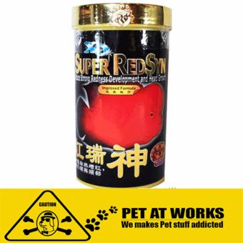 Ocean free XO Super Red Syn fish food (120g) for Flowerhorn foodbreed Price Philippines